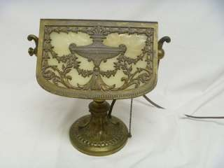 ANTIQUE BRADLEY & HUBBARD SLAG GLASS SHADE PANELS BRASS DESK LAMP