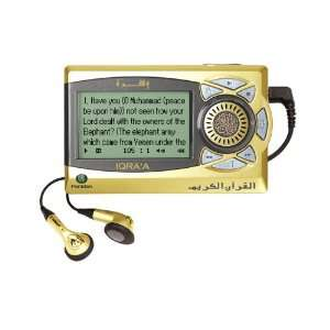 Holy Quran Digital Book (RS 3000LSH) Electronics