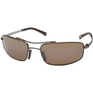 Maui Jim Whaler Sunglasses   Polarized