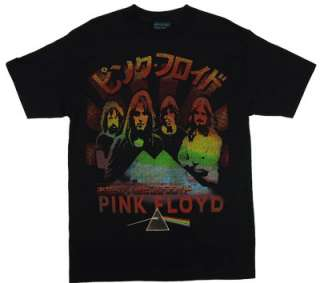 Asian Tour   Pink Floyd T shirt