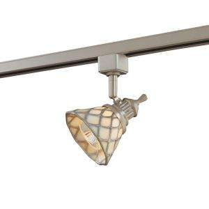 Hampton Bay Linear Track Fixture Brushed Steel With Tiffany Shade